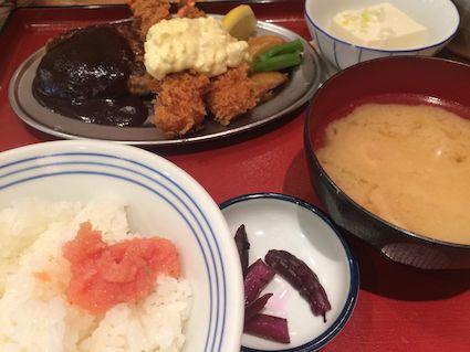 Sachifuku