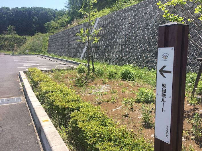 1_park