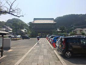 Komyoji1