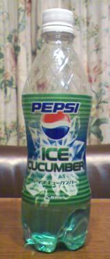 Pepsi_cucumber