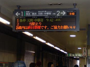 2-1ikisaki-hyouji.jpg