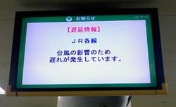 Taifu2_5