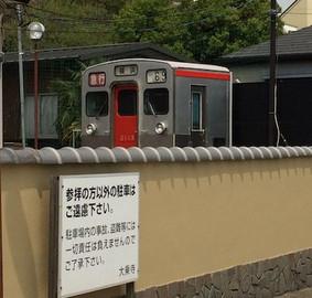 Okura1