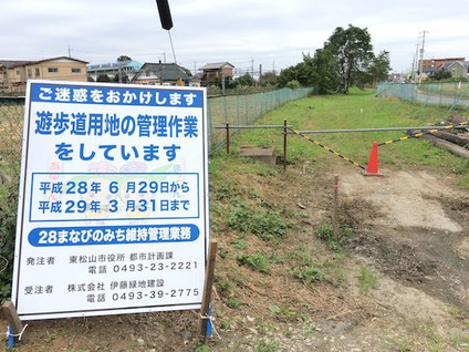 Takasaka4_kanri_2