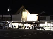 Kamakura_st