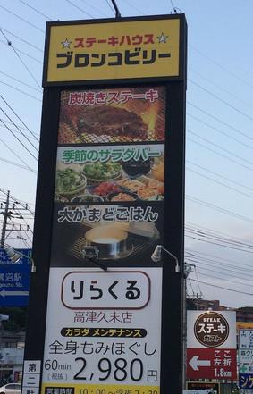 Steak_gusto