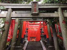 Ohsugi3_inari