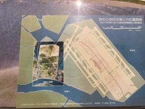 Haneda-air-port2
