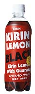 kirin_black