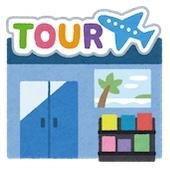 Tour_20210130024301