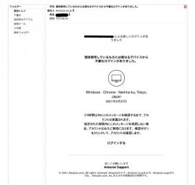 Webmail_20210228195701