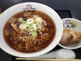 Koboshi