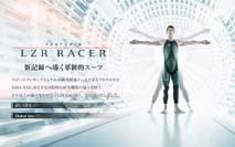 Lzr_racer