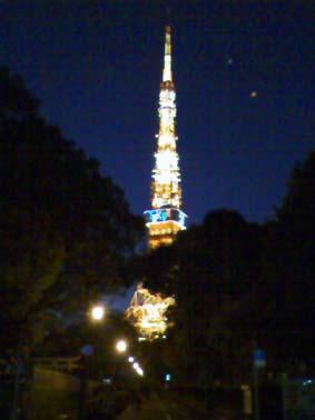 Tokyo_tower2