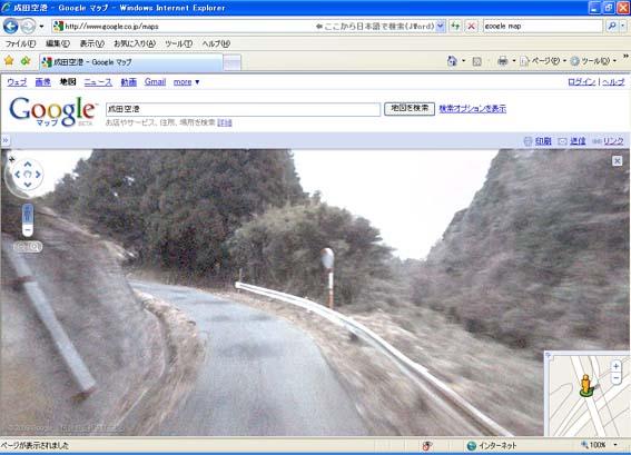 Chiba_kenei_tetsudo2