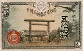 Paper_money_2