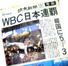 Wbc_3