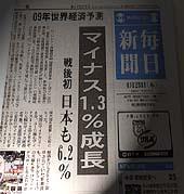 Imf_report1