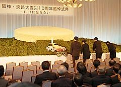 Hannshinawaji