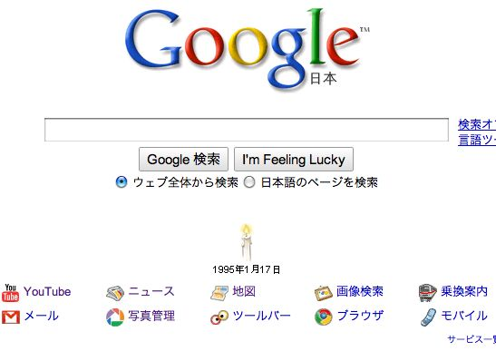 Google117_2