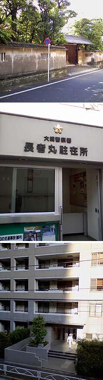 Chojamaru