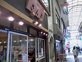 Nakanobu