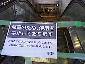 Stop_escalater