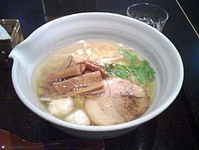 Ginsasa2