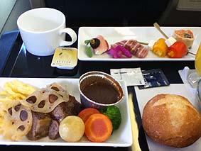 Air_dinner