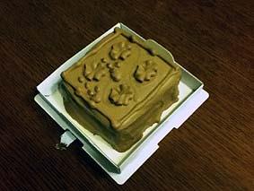 Tops_cake