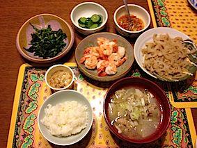 Supper