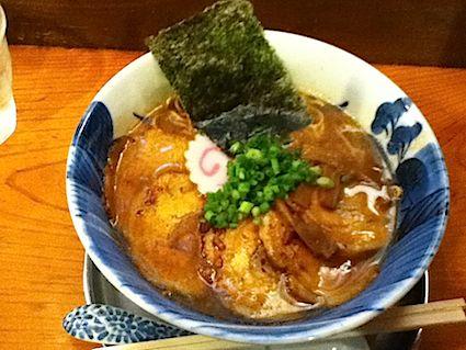 Yuyaken