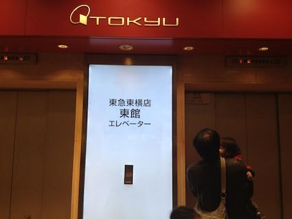 Shibuya1