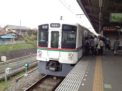 Chichibu2
