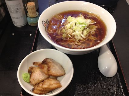 Koboshi2