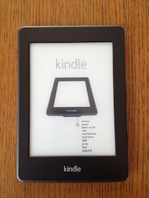 Kindle_received