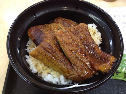 Yoshinoya_eel