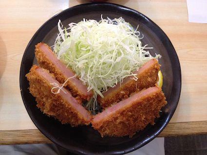 Hamkatsu