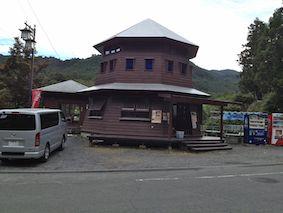 Tokigawa