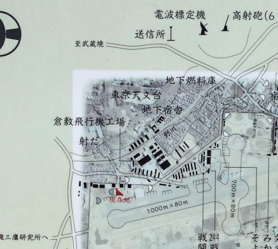 Tyofu_map_3