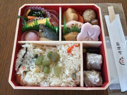 Kiyoken_haru0