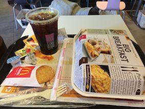Mac_brf2