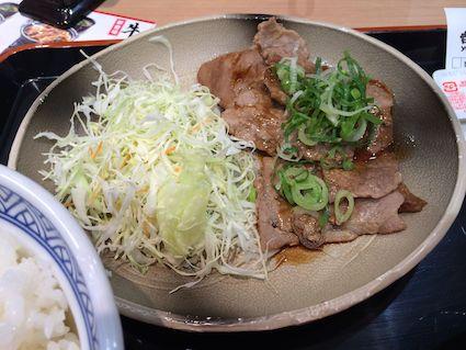 Yoshinoya_oomori