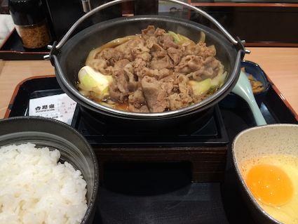 Yoshino_ya