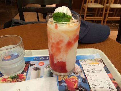 Cafe_de_crie
