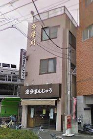Tamagawaya