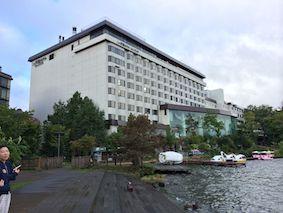 Hotel_akanko