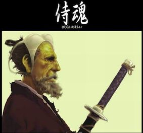 Samuraitamashii