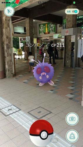 Conpan_takaosanguchi_st_3