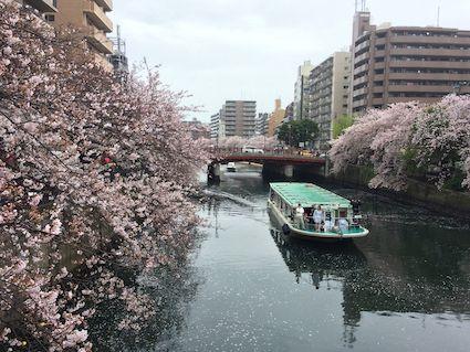 Ookagawa1